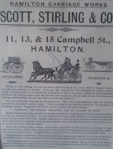 Flyer for the Hamilton Coach works.